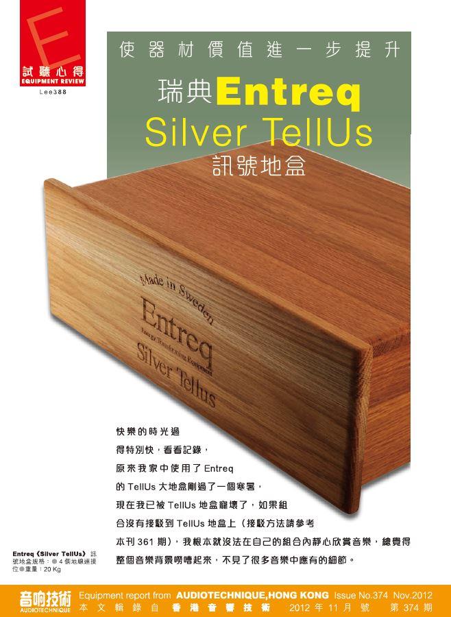 Silver TellUs @ Audiotechnique 2012_11