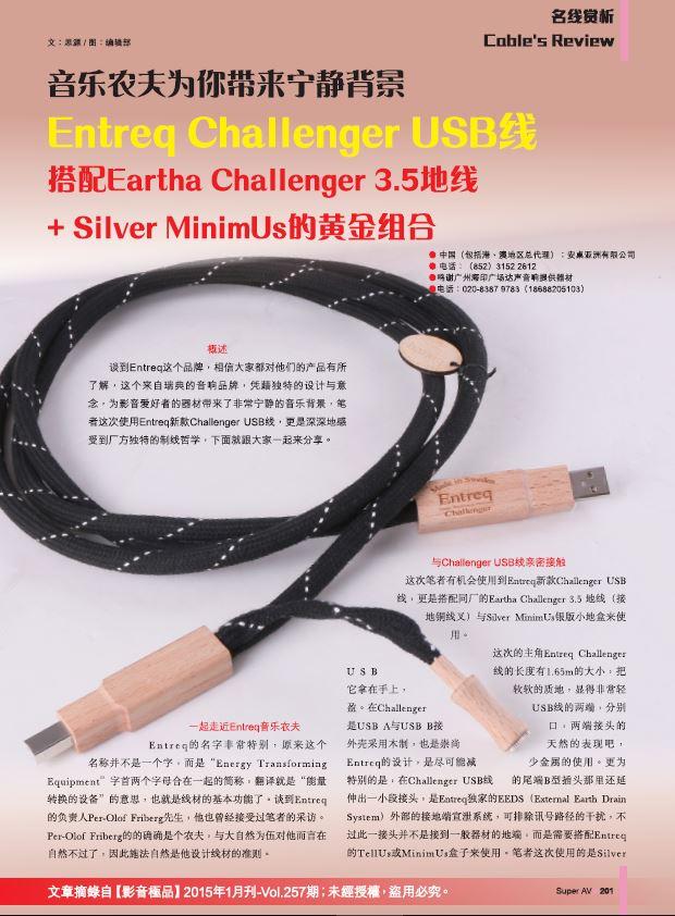 Super AV #257 USB Challenger
