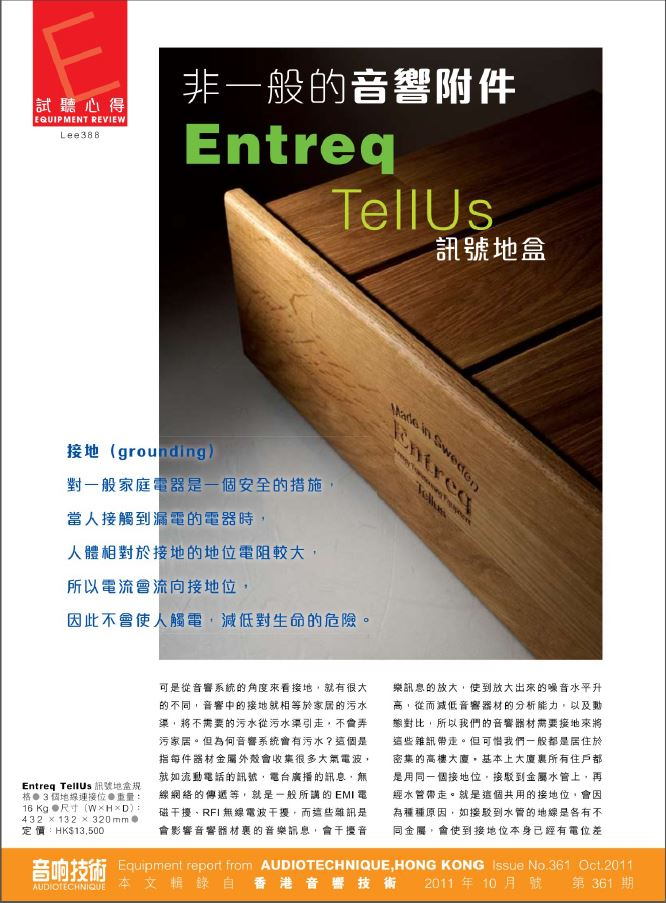 TellUs @ Audiotechnique 2011_10