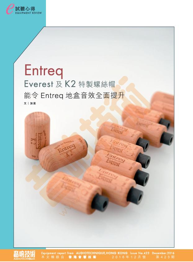 everest-k2